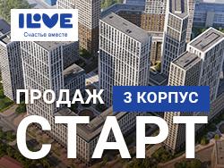 ЖК ILove, метро Алексеевская Вид на Останкинскую башню